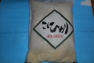 AT04◇淡路島産の鮎原の米(コシヒカリ)
