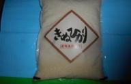AT05◇淡路島産の鮎原の米(キヌヒカリ)