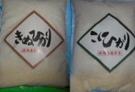 AT06◇淡路島産の鮎原の米(コシヒカリ・キヌヒカリ)