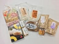 手作りお菓子セット(小)【9種(手作りお菓子8品、丁稚羊羹1本)】【K010SM】