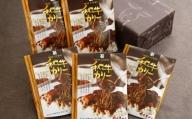 カネ吉山本 和牛カリー 5個箱入【1.1kg(220g×5個)】【Y052SM】