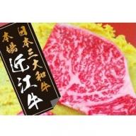 近江牛肉味噌漬【N002SM-C】