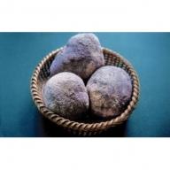 田尻信生さん生産の「加東市の山の芋」
