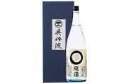 奥丹波 自然酒〇陽酒 1800ml