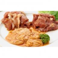 佐呂間の焼肉店すみやかっぱセット(ジンギスカン1.66kg・ホルモン600g)