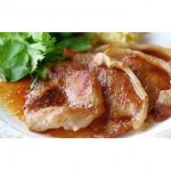 オホーツク佐呂間 老舗精肉店特製 サロマ豚 薄切り1.3kg
