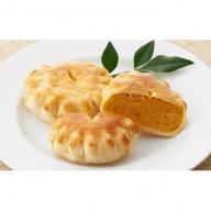 佐呂間名物菓子 「かぼちゃんパイ」12個入り