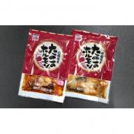 ピリ辛と味噌 たこホルモン2種詰合せ 各250g×4袋 オホーツク佐呂間