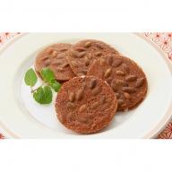 佐呂間銘菓ホワイトチョコサンドクッキー「かぼちゃっ娘」10個