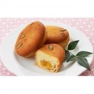 佐呂間銘菓アーモンド風味のかぼちゃ餡パイ「かぼちゃの里」13個