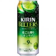 キリン ビターズ 皮ごと搾りレモンライム 500ml 1ケース(24本)
