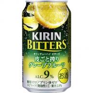 キリン ビターズ 皮ごと搾りグレープフルーツ 350ml 1ケース(24本)
