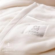 極上の絹 国産繭毛布