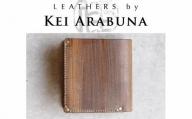 105002. 【こだわりの革細工】Folded Wallet /「LEATHERS by Kei Arabuna」