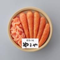 A516.【やまや】明太子・いか明太子セット