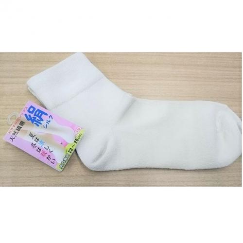 足さらさら おやすみ用シルク靴下3足セット