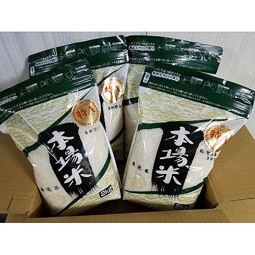 C−136a.【新米】佐賀県産さがびより無洗米(2kg×4)