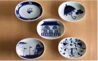 A25-131 有田焼 青花 絵柄がかわいい小判小皿5枚セット ギャラリーフジヤマ