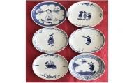 A55-21 有田焼 出番が多い楕円皿6枚セット しん窯 ギャラリーフジヤマ