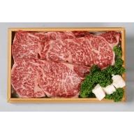 オホーツクあばしり和牛 サーロインステーキセット