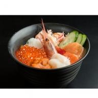 網走番外地食堂人気の究極海鮮丼セット