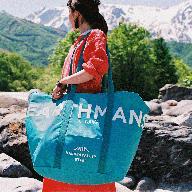 HAKUBA VALLEY OTARI オリジナルバッグ(アイスブルー)