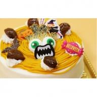 【ハロウィン限定】Happy Halloweenケーキ U-98