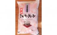 【2年産】近江米ミルキークイーン【5kg×1袋】【T029SM】