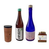 【新型コロナ被害支援】角田セットA(お酒と珈琲)