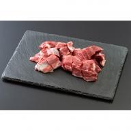 SS-17 松阪牛のすね肉