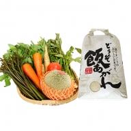 津軽のお米5kgと旬の野菜果物セット(3~7品程度)