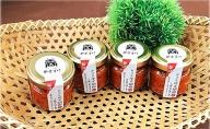 【数量限定】天龍村特産 あらびき ゆず胡椒 [赤] 4個セット