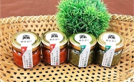 【数量限定】天龍村特産 あらびき ゆず胡椒 [青][赤] 各2個セット