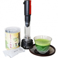 「あわ丸」くん 抹茶スマートスタイルセット(ブラック&レッド)