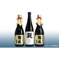 玉櫻 純米大吟醸しずく酒 櫻風 セット