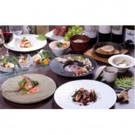 公邸料理人フレンチディナーチケット<2名様:Kokoya de kobayashi> SKDK2