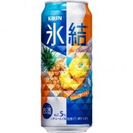 キリン 氷結パイナップル 500ml 1ケース(24本)
