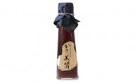 倉橋島海産のかき美醤~かきの魚醤~ 2本セット