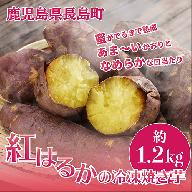 紅はるかの冷凍焼き芋_azuma-241