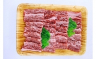 【A5ランク】博多和牛焼肉用(バラ)1,000g[A2164]