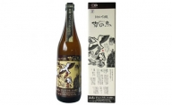 純米吟醸 幸の鳥(79-025)