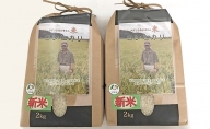 令和元年産新米 守谷市 古柿土コシヒカリ(2kgx2袋)
