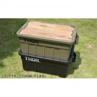コンテナボックス「THOR」用 テーブルトップ
