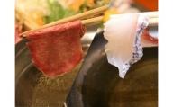 【六蔵】牛タンしゃぶしゃぶ真鯛しゃぶしゃぶセット2-3人前[A2168]
