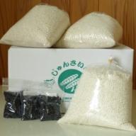 【お赤飯セット】もち米きぬのはだ:1升+てんこ小豆:50g×3回分<じゅんさいの館>