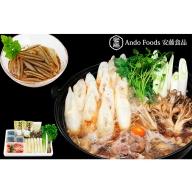 新米きりたんぽ鍋セット(じゅんさいカップ付)3人前【安藤食品】