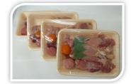 【小分けタイプ】三種町産地鶏(親鶏)350g×4パック <じゅんさいの館>