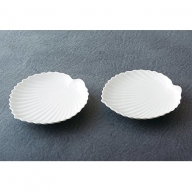 X500 嘉久正窯「棕櫚葉形皿」2枚