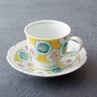 X501 嘉泉窯「一葉花ざかりコーヒー碗皿」