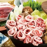 S593 「ヘルシー肉の王様」しし肉スライス